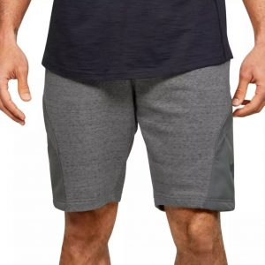 Under Armour Men's Project Rock French Terry Shorts